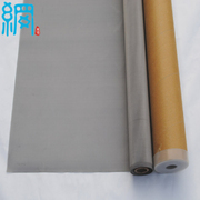 3-635 Mesh Stainless Steel Woven Wire Mesh