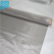 180 Mesh Stainless Steel Wire Mesh 0.05mm Wire Diameter
