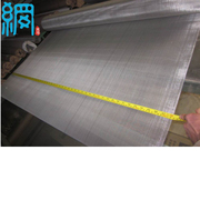 1.0-6.0m Wide Stainless Steel Mesh For Paper Making in Pulp&Paper Mill