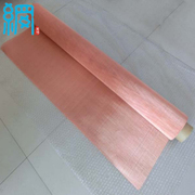 0.1mm Wire Dia. 100 Mesh Copper Wire Mesh Fabric For EMI/RFI Shieldin