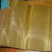 100 Mesh Brass Wire Mesh Screen 0.1mm Wire Dia. 1m x 30m per roll