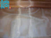 100 Mesh Phosphor Bronze Wire Mesh Screen