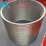 Wedge Wire Screen Cylinders Strainers