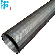 Stainless Steel Wedge Wire Slotted Sieve Screen (ISO9001 Factory)