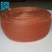 Flattened knitted copper mesh for cleaning extrusion screws and barrel