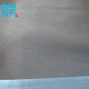 14x14, 16x16, 16x18 Aluminum Bug Screen Mesh