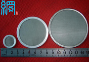 stainless steel screen pack filter disc mesh