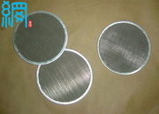 Round cut wire net for melt plastic filtration
