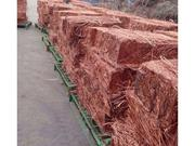 Sale of copper and recycled copper waste