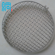 Wire Mesh Headlight Protectors